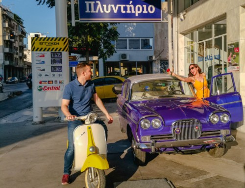 ΣΟΥΠΕΡ ΔΩΡΟ | 5 κουπόνια δωρεάν πλυσίματος αυτοκινήτου από το Πανελλήνιο Athens Experience Car Services!